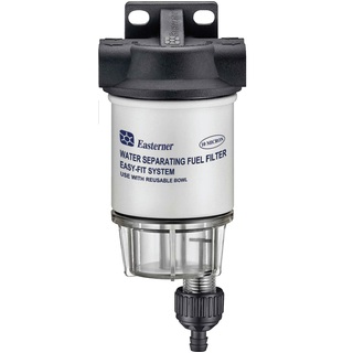 Compact Fuel Filter